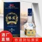 酒�S直�N40度�庀阈鸵赖谰� 500ml 超市餐���Z瓶�b原�{白酒批�l